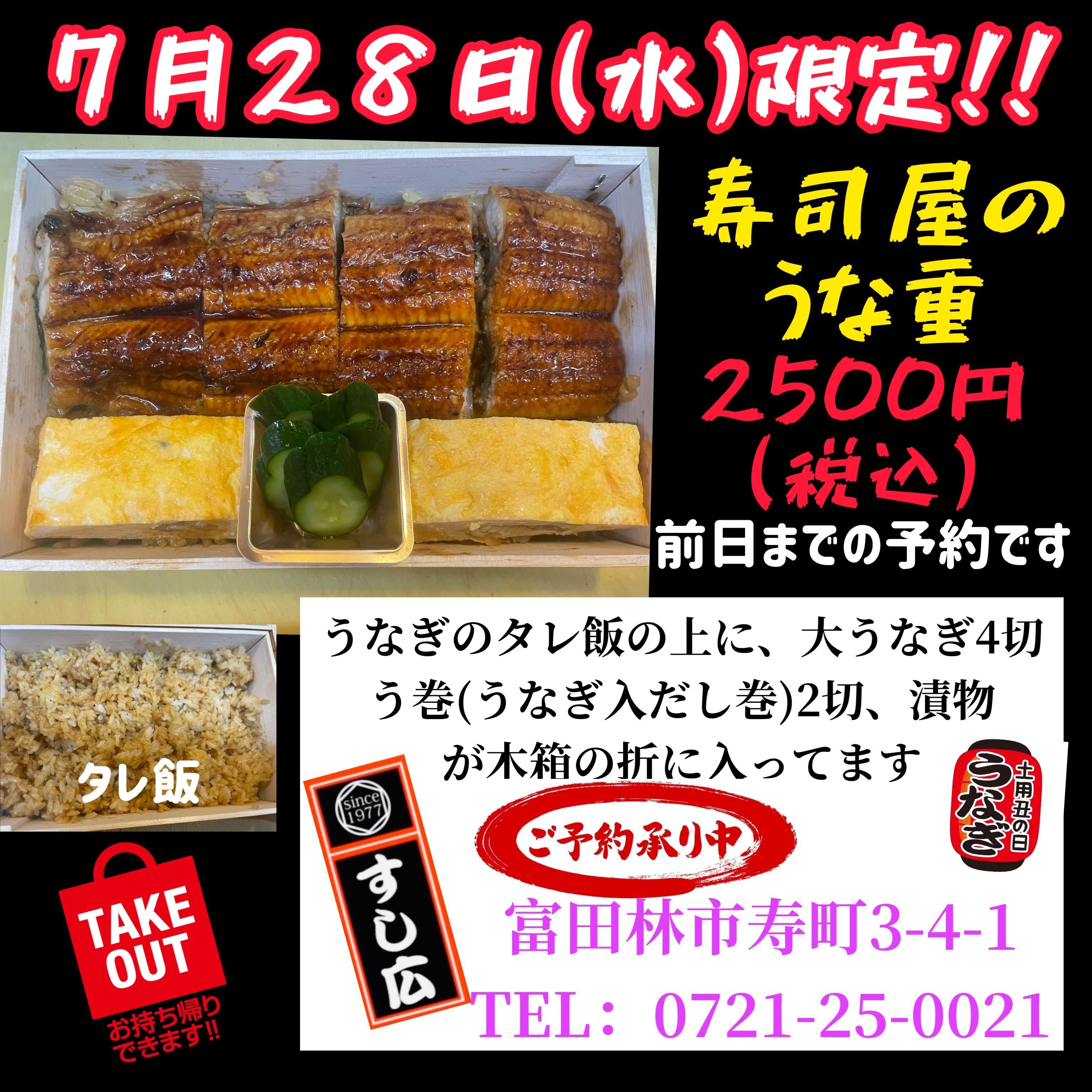 f:id:carp_0301_kenta:20210725082842j:image