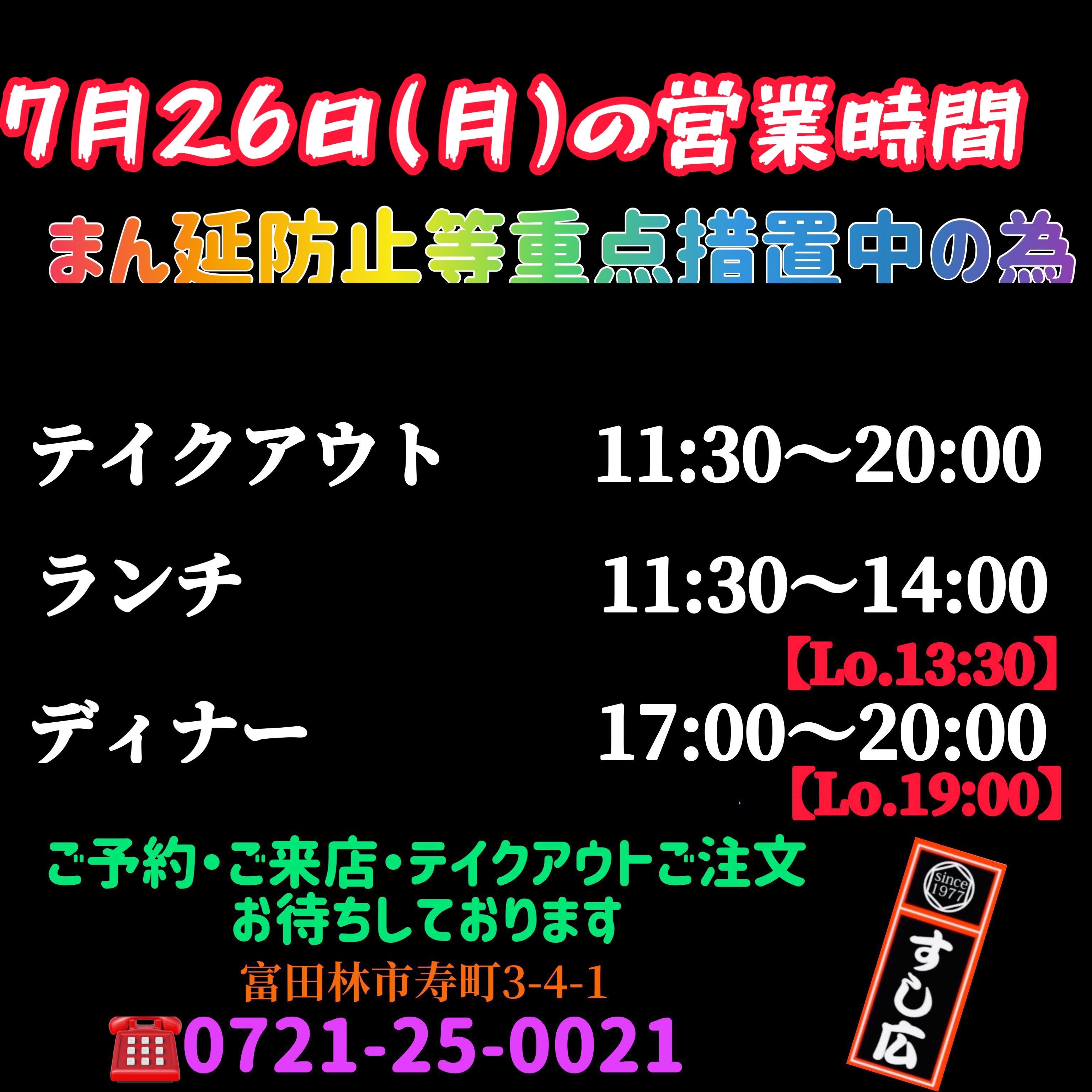 f:id:carp_0301_kenta:20210726083642j:image