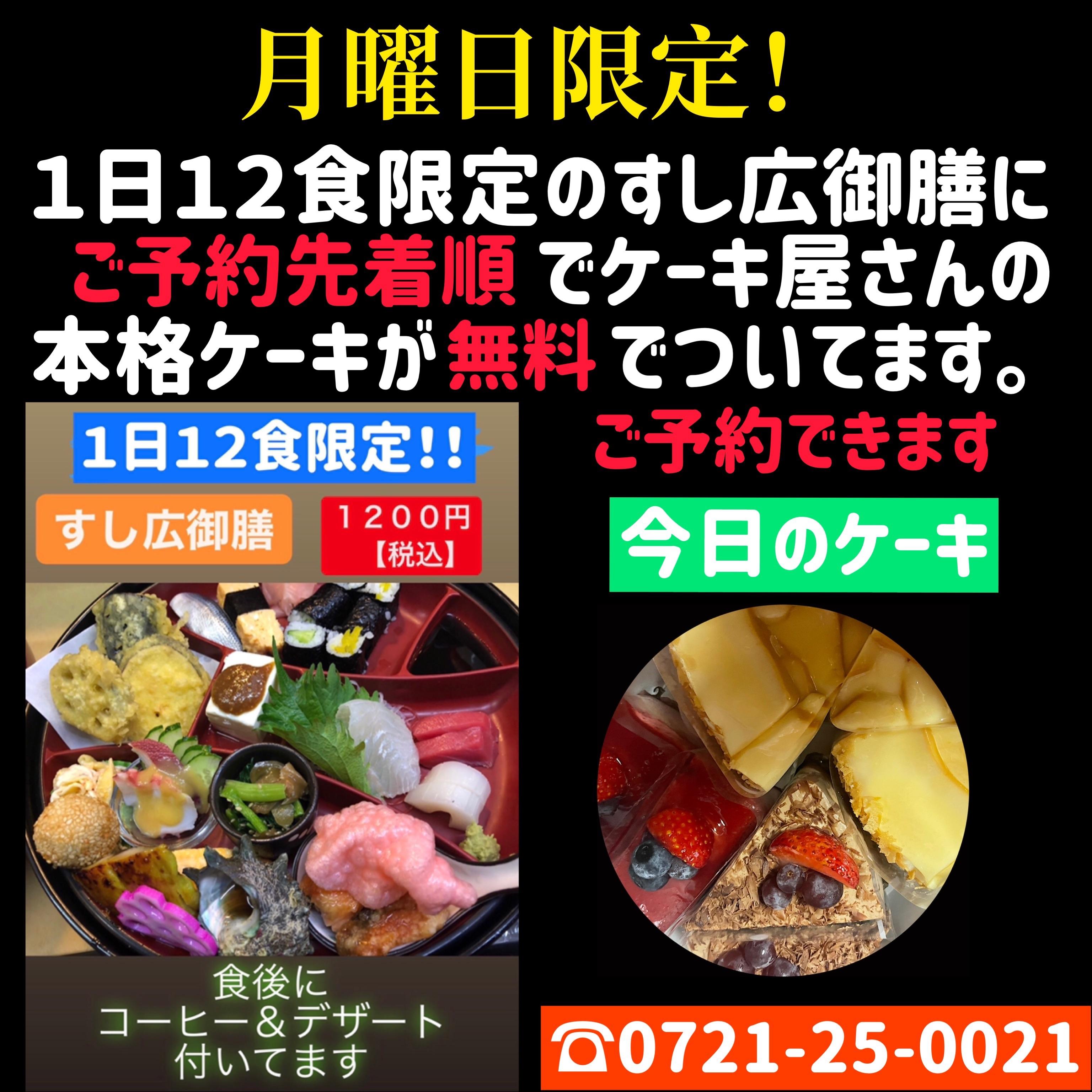 f:id:carp_0301_kenta:20210726083807j:image