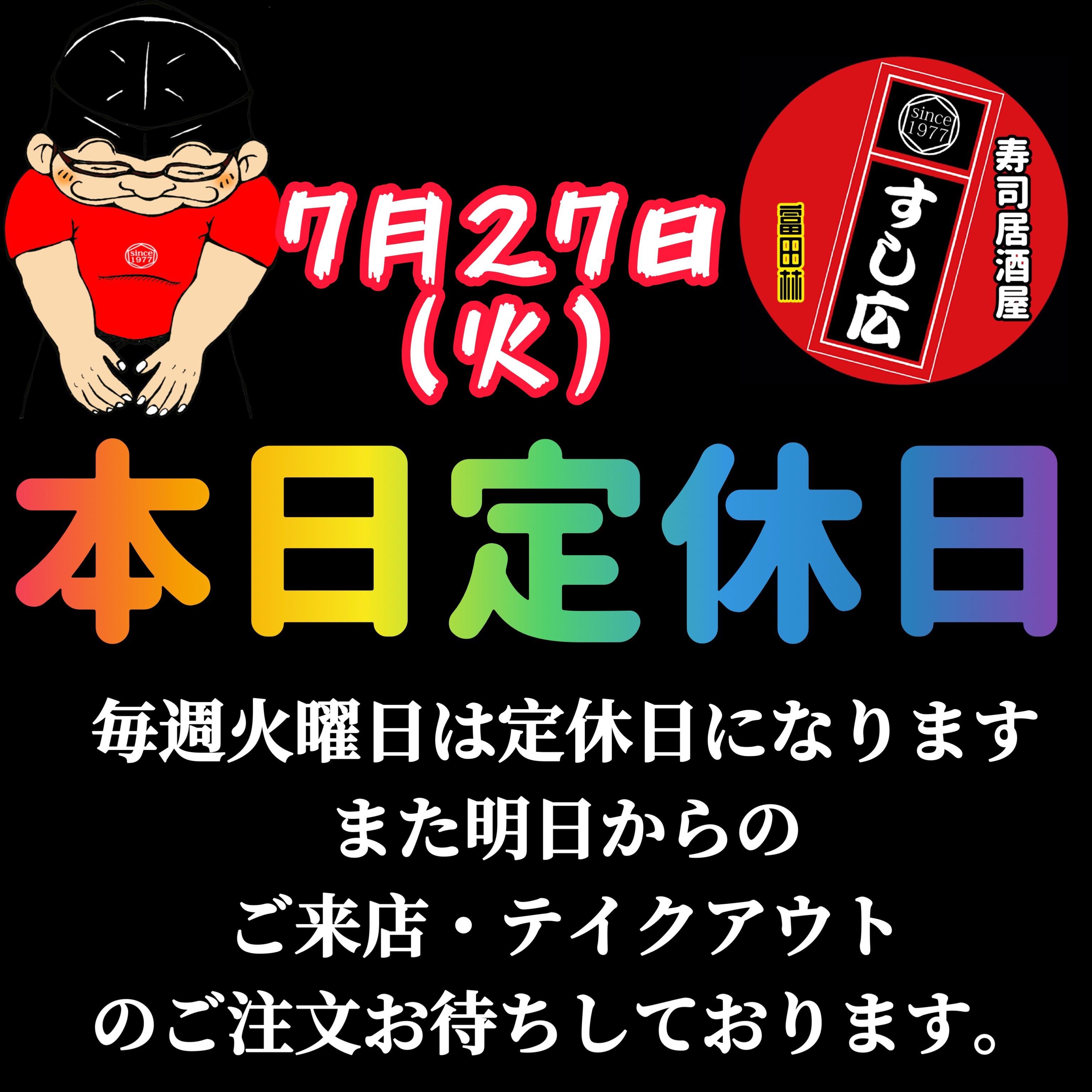 f:id:carp_0301_kenta:20210727082931j:image