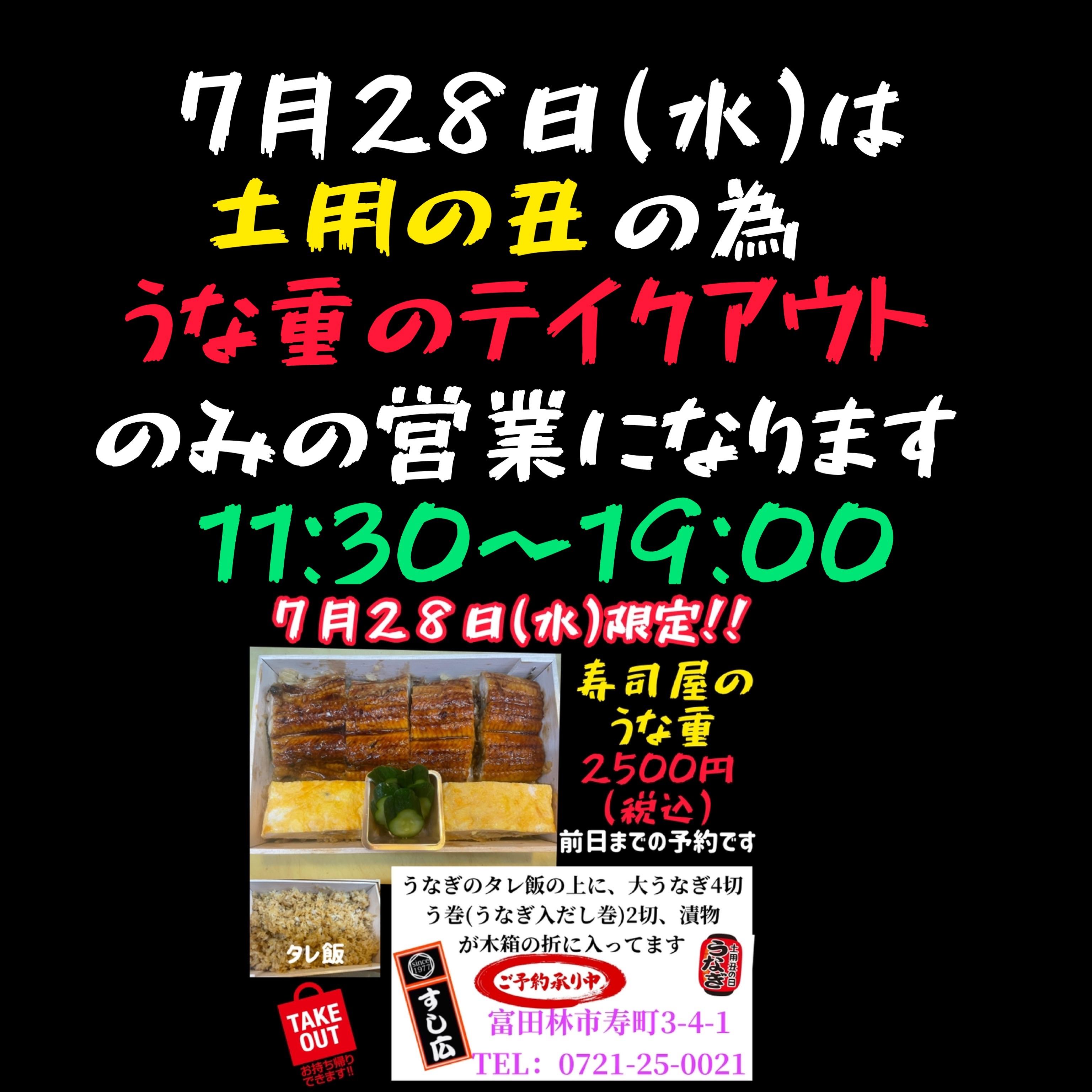 f:id:carp_0301_kenta:20210728061932j:image
