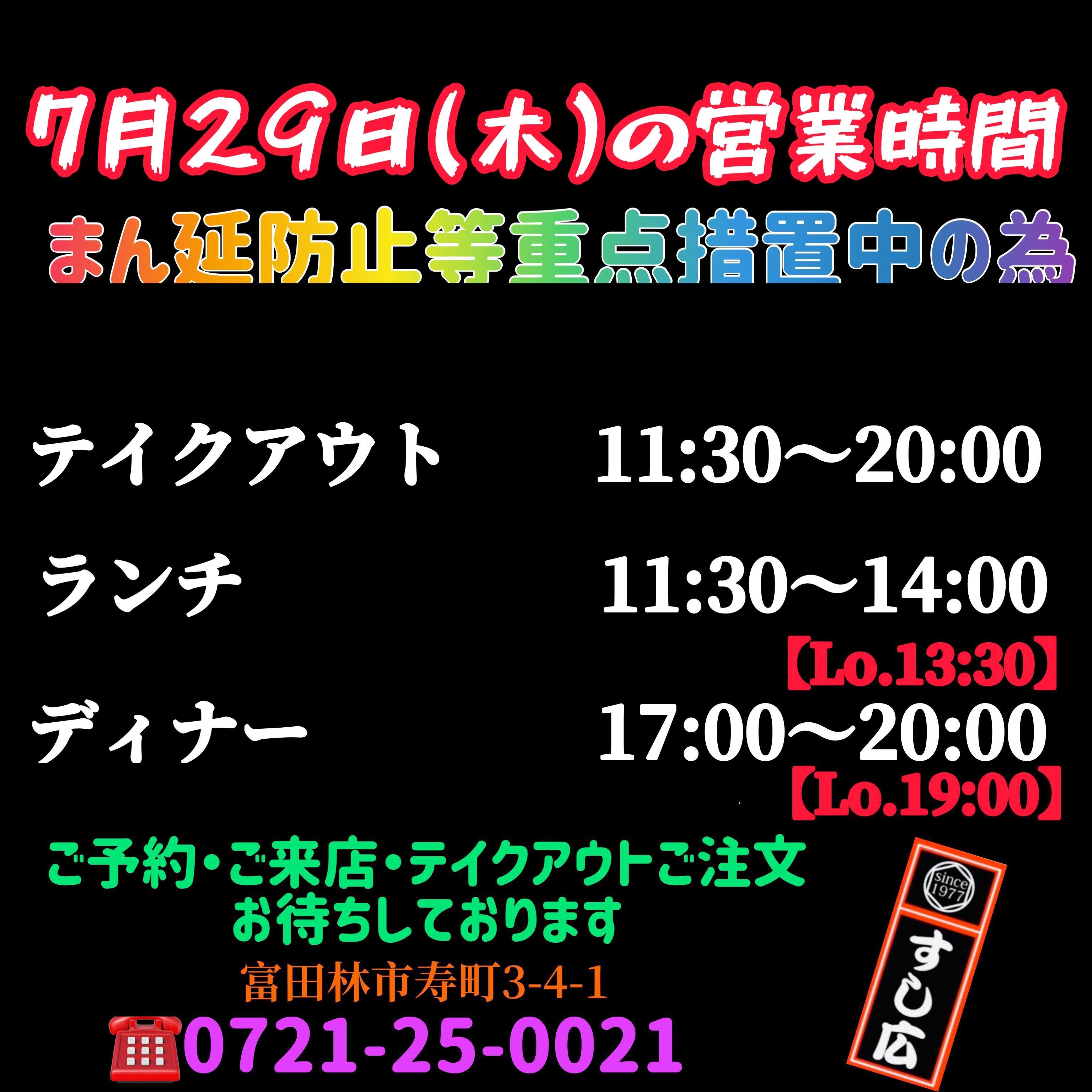 f:id:carp_0301_kenta:20210729092237j:image