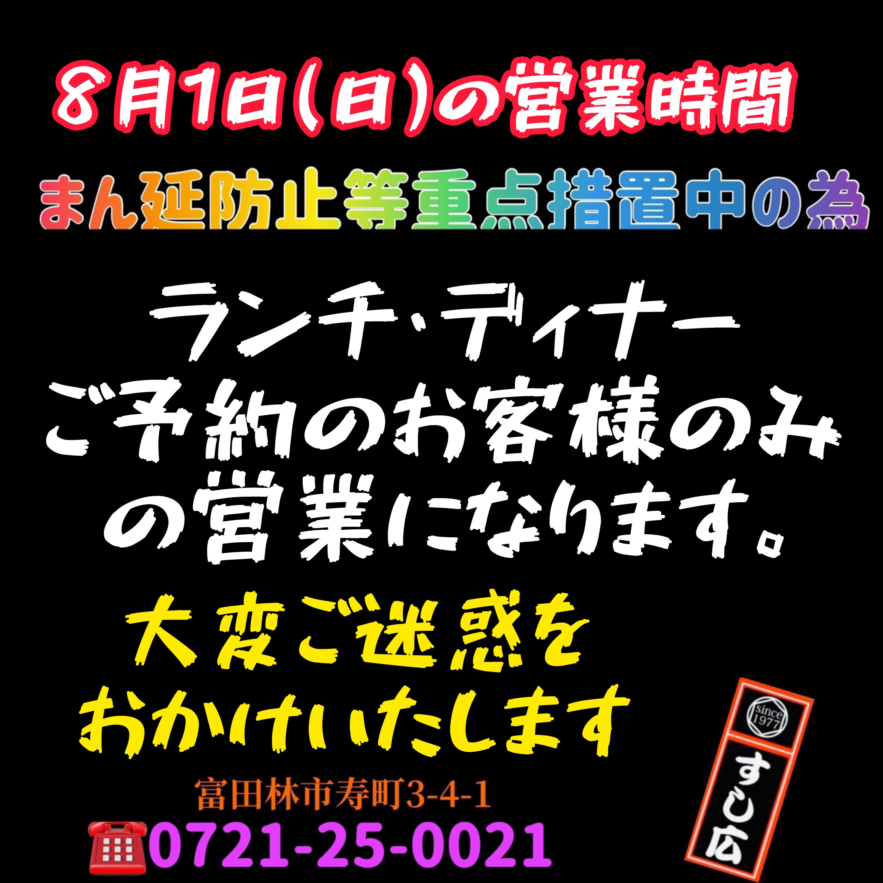 f:id:carp_0301_kenta:20210801063224j:image