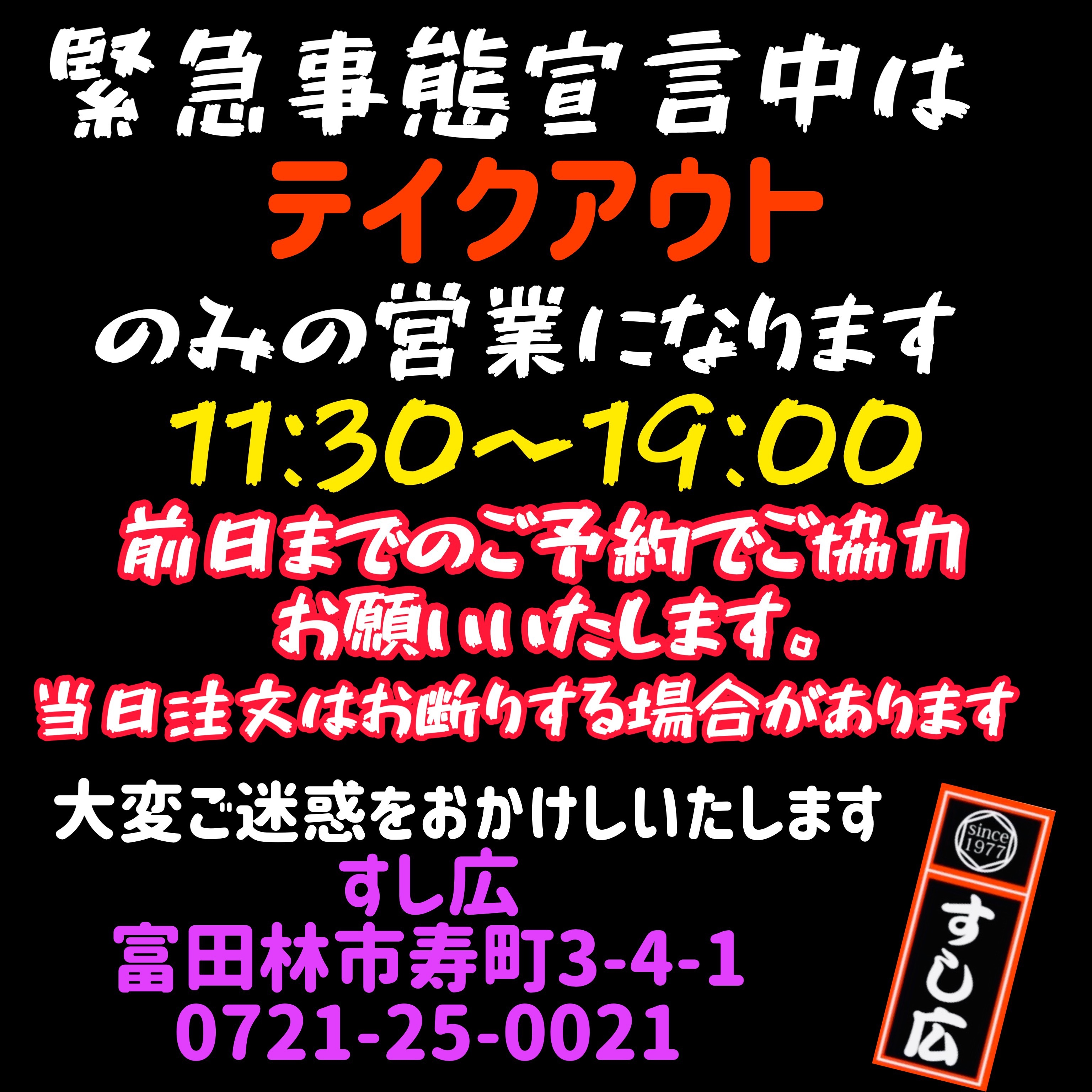 f:id:carp_0301_kenta:20210802075753j:image