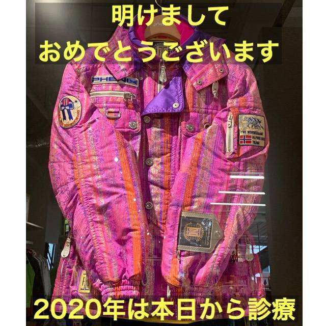 f:id:carpediem071019:20200105102554j:plain