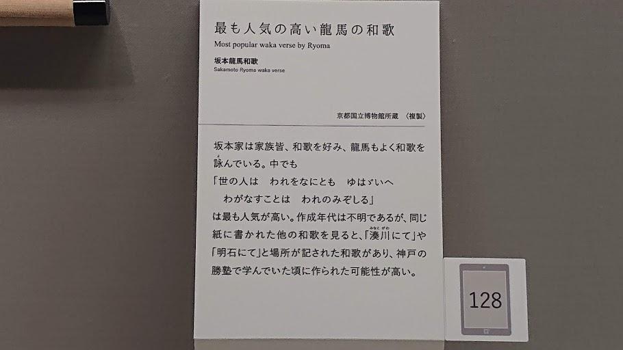 f:id:carpkeiji:20210226181018j:plain