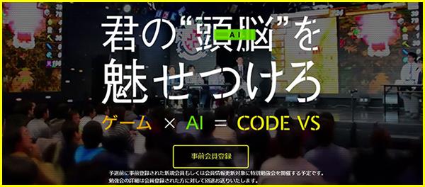 CODE VS 5.0