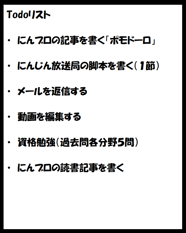 f:id:carrot-lanthanum0812:20190930163346p:plain