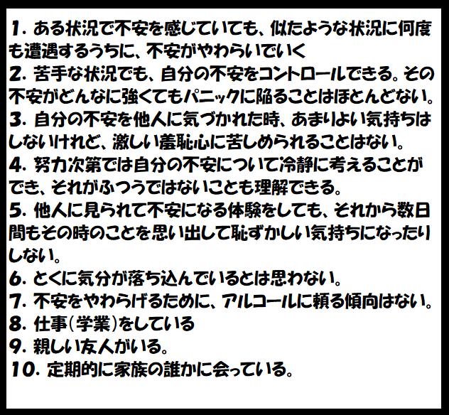 f:id:carrot-lanthanum0812:20191003101017p:plain