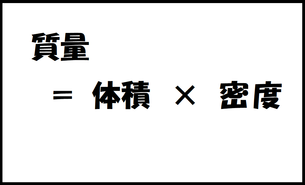 f:id:carrot-lanthanum0812:20191005103421p:plain