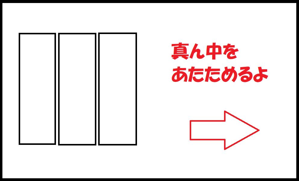f:id:carrot-lanthanum0812:20191005105304p:plain