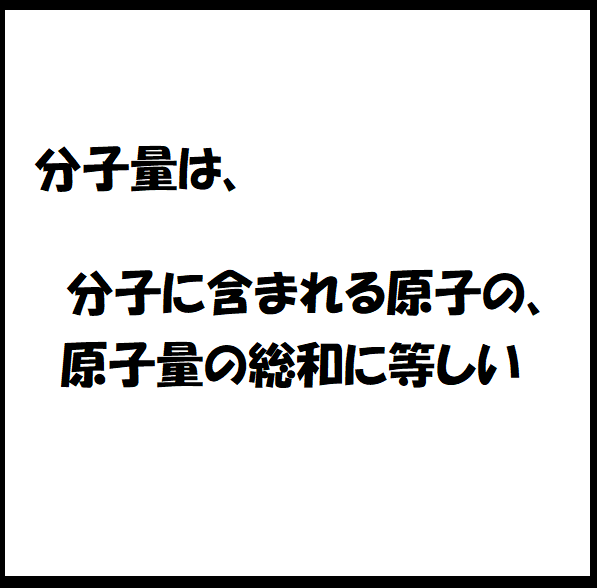 f:id:carrot-lanthanum0812:20191011115451p:plain