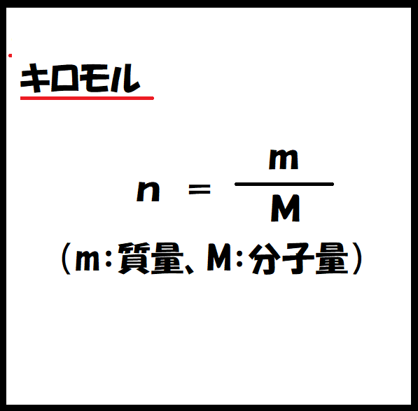 f:id:carrot-lanthanum0812:20191012121938p:plain