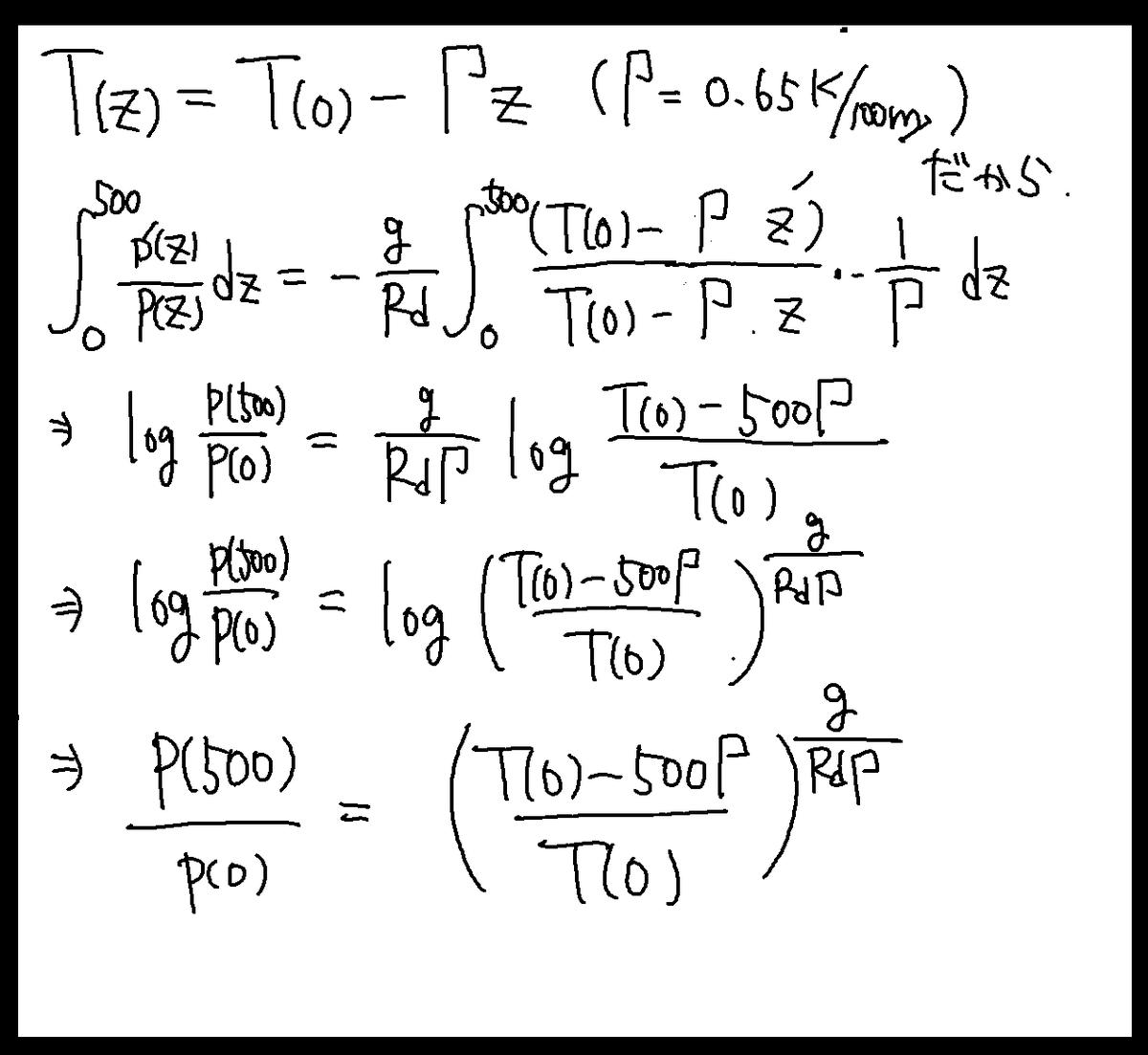 f:id:carrot-lanthanum0812:20191015123224p:plain