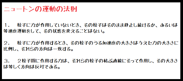 f:id:carrot-lanthanum0812:20191018184504p:plain