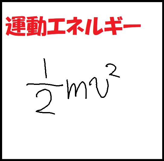 f:id:carrot-lanthanum0812:20191020215714p:plain