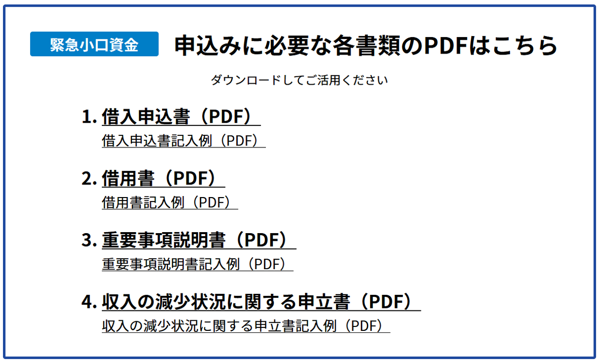 f:id:carrot-lanthanum0812:20210609095613p:plain