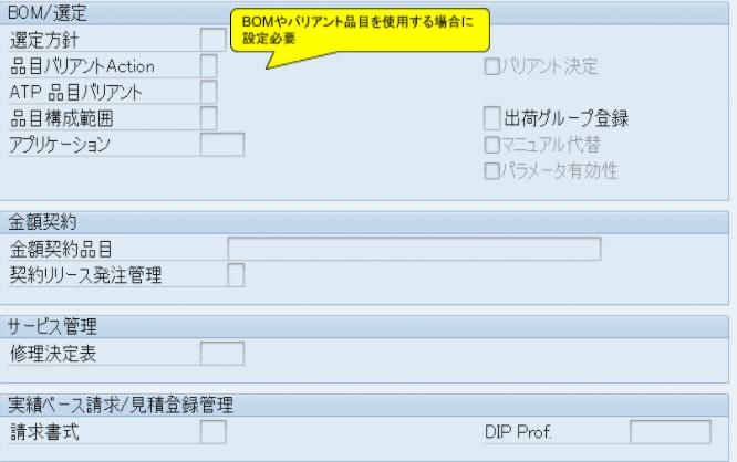 f:id:carthat:20201120153306p:plain