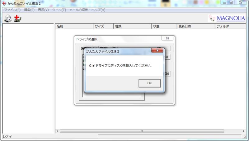 f:id:cartman0:20140429204823p:plain