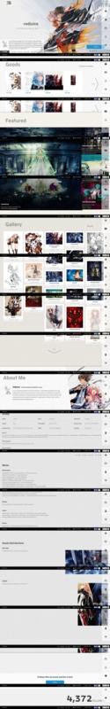 redjuiceのサイト(カラー)の画像
