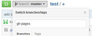 gh-pages という名前のbranch を作成して切り替え(リモート(GitHubページ)の場合)の画像