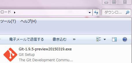 msysgit DLファイルの表示