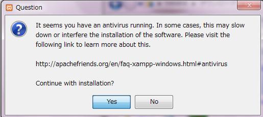 セキュリティソフトを起動しながらインストールすると、 インストールに時間が掛かるという警告が出る