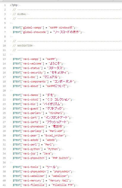 jp.php をutf-8 にする