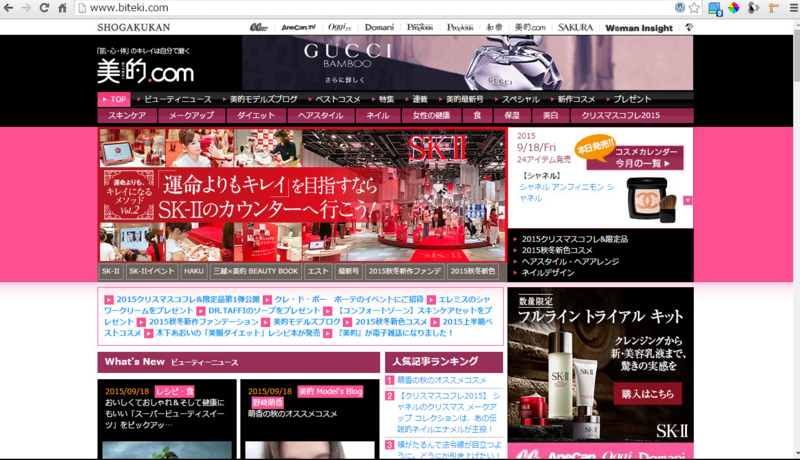 美的.com TOP