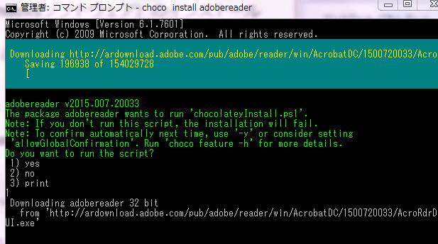 adobereaderのインストール ダウンロードゲージも表示される。