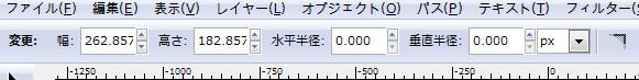 矩形ツールの場合、数値指定はメニュー下から数値変更