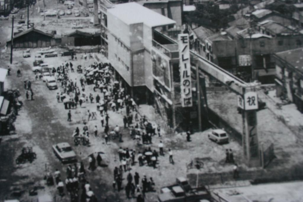姫路モノレール開業当初の写真