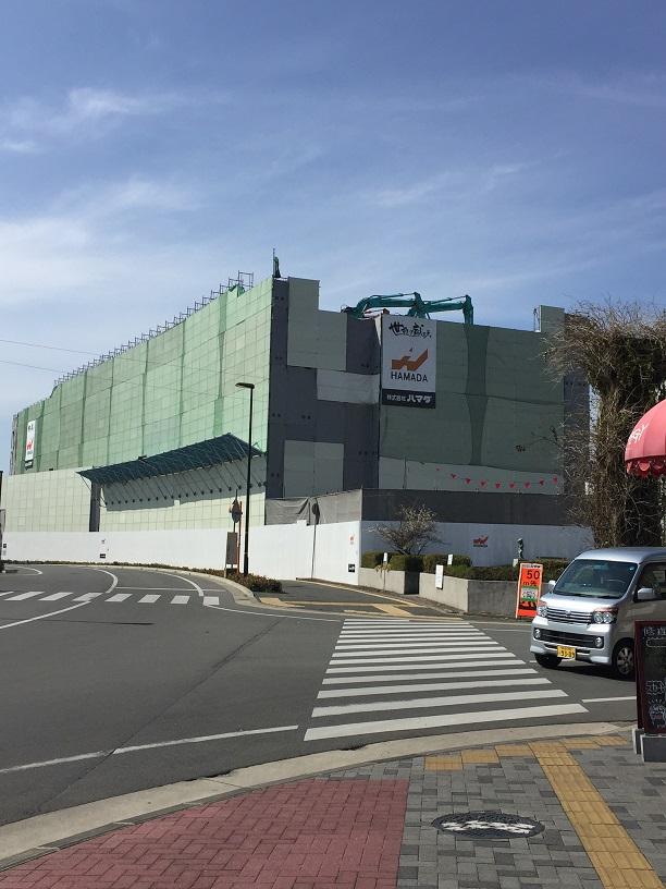 姫路モノレール大将軍駅跡高尾ビル