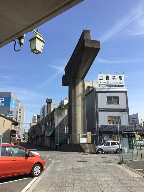 山陽電鉄山陽電鉄高架前の前の姫路モノレール支柱跡