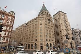 上海和平飯店旧サッスーンハウス