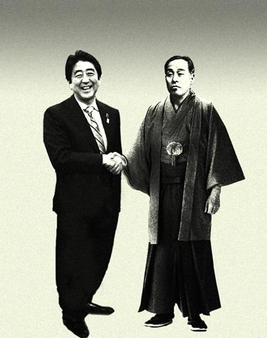 福沢諭吉と安倍晋三の身長比較の合成写真