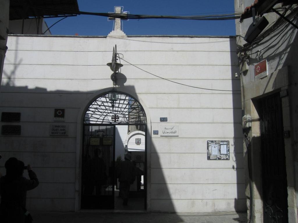 シリアのダマスカスにある聖アナニア教会