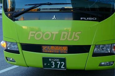 うどん県の行き先のバス