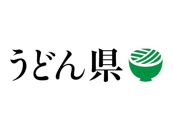 うどん県公式ロゴ(許可済み)