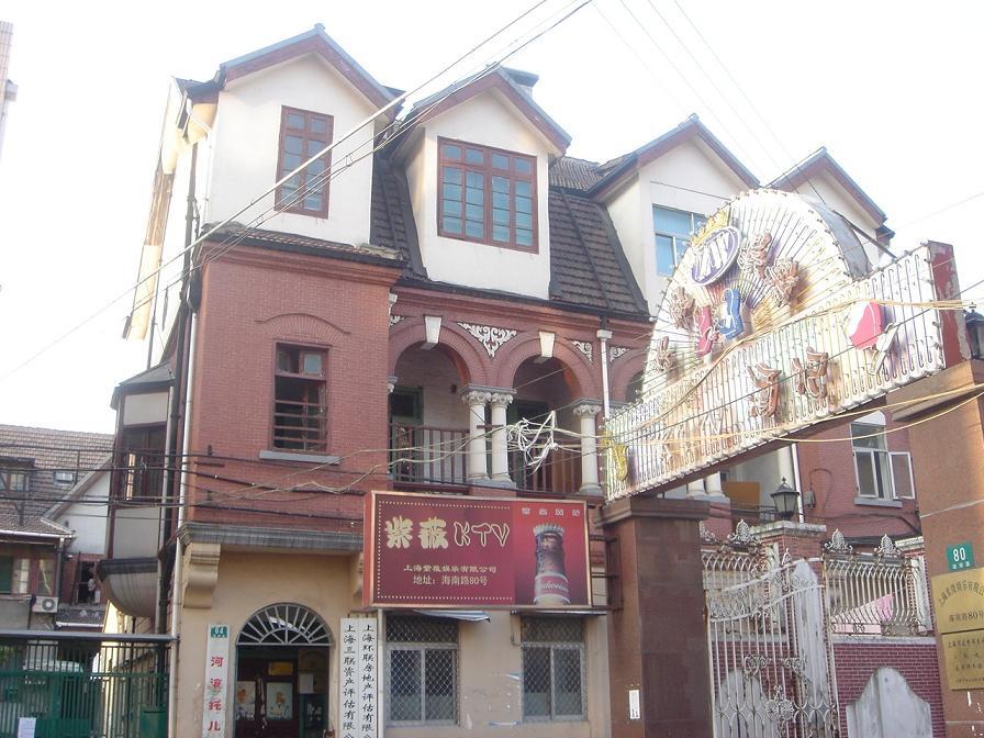 旧上海の大和ホテル
