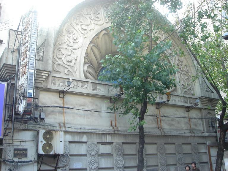 上海の西本願寺別院跡