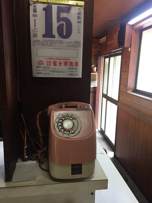 洲本の味福の電話機