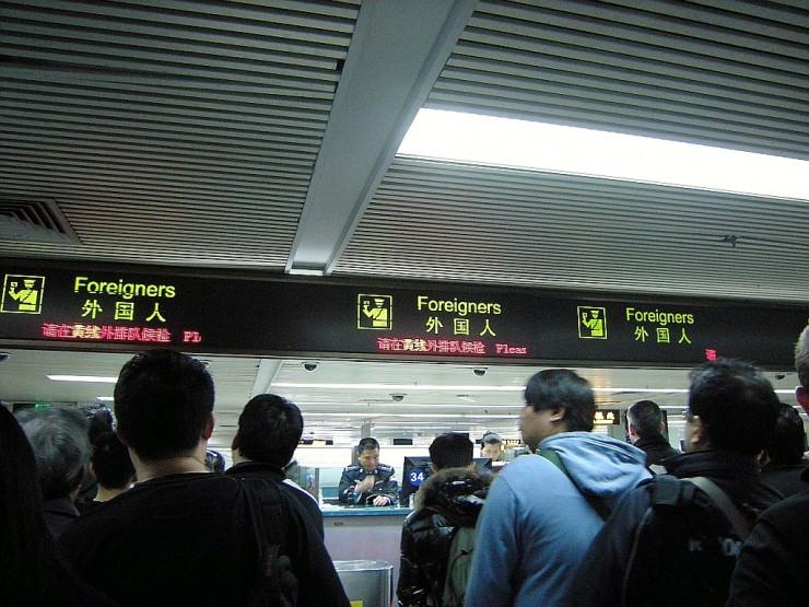深センと香港のイミグレ