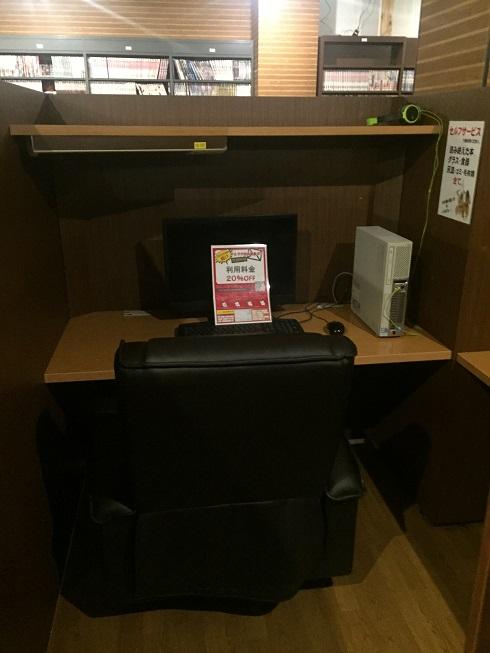 洲本のインターネットカフェの座席
