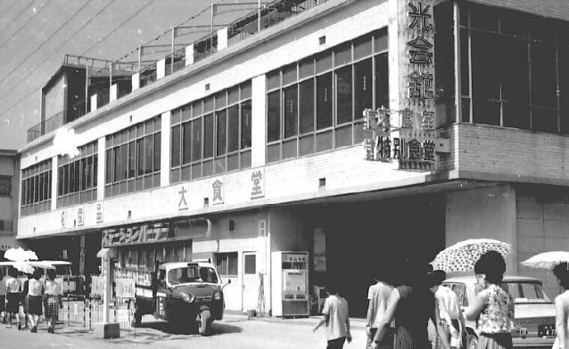 1960年代の淡路鉄道洲本駅