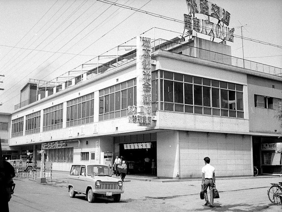 淡路交通鉄道線洲本駅1960年代