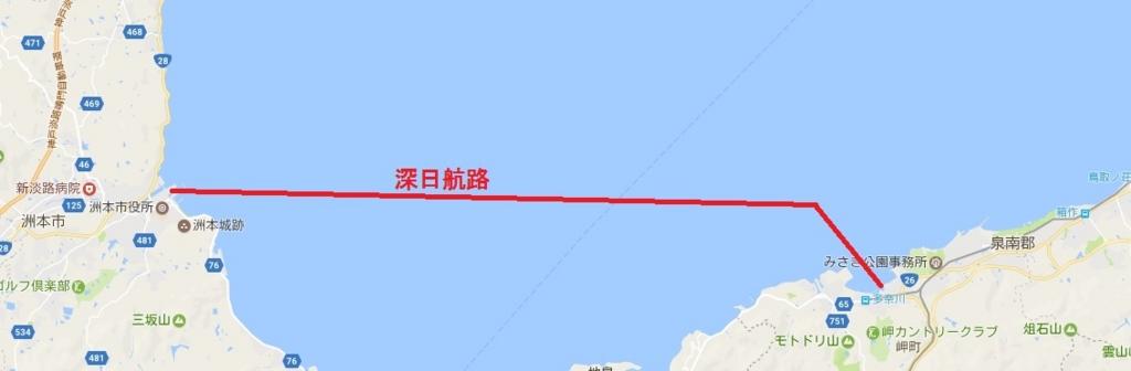 深日から淡路島洲本までの航路