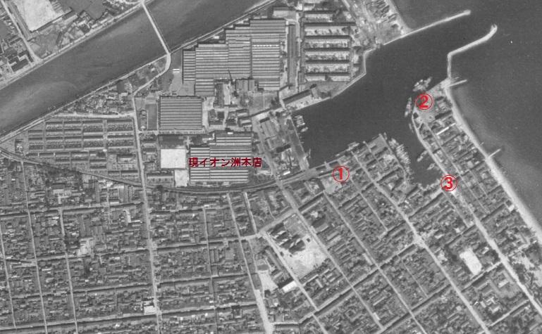 昭和22(1947)年の洲本中心部航空写真