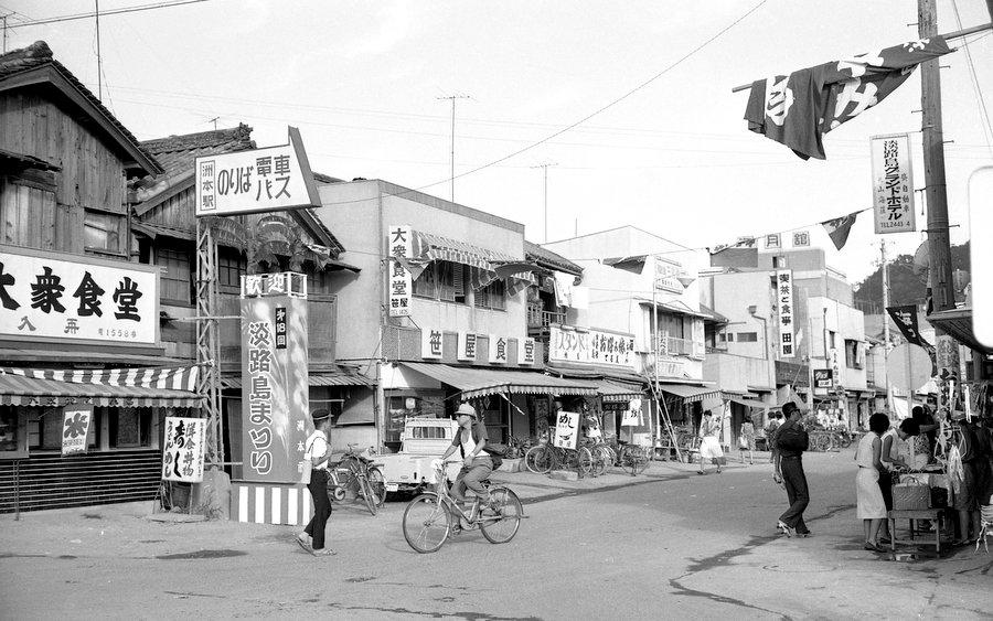 1960年代の洲本の大通り