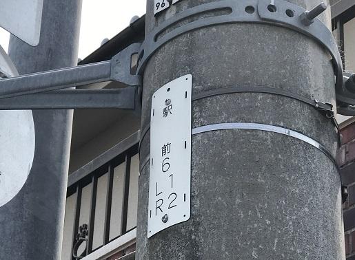 洲本駅前の表示がある電柱